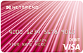 NetSpend® Visa® Prepaid Card Review